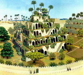 The Hanging Gardens of Babylon #2