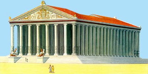 The Temple of Artemis #1